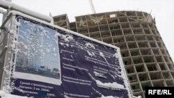 Правительство выстроит очереди из участников долевого строительства