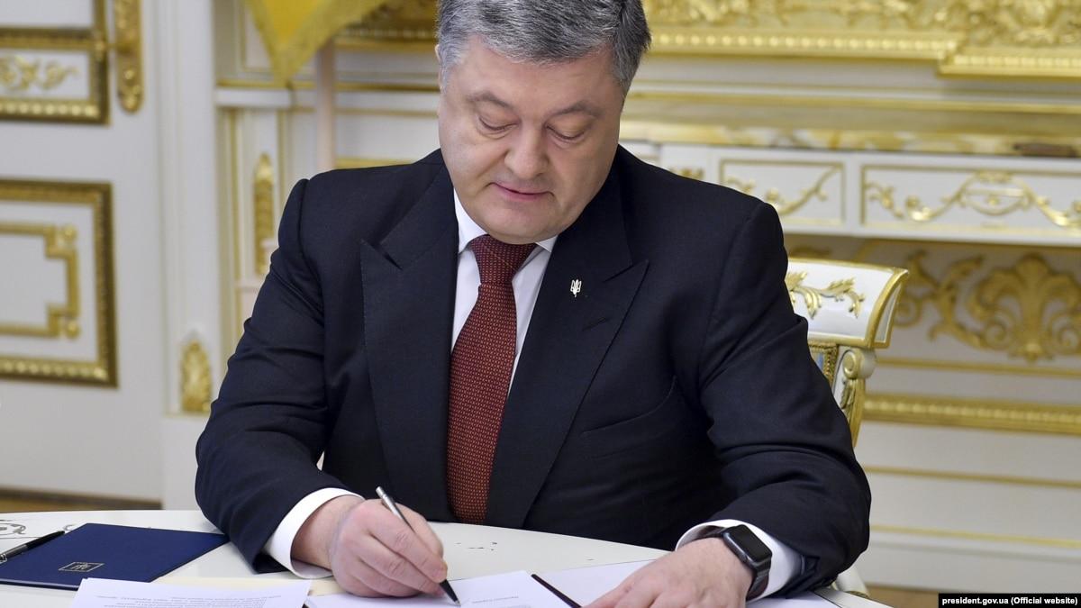 Порошенко подписал Кодекс из процедур банкротства