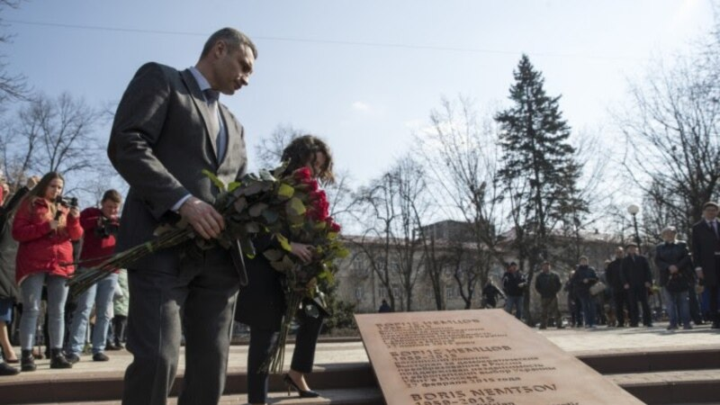 Nemtsov Park, Plaque Unveiled Near Russian Embassy In Kyiv