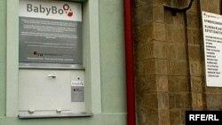 Приемный ящик Baby Box в Чехии.