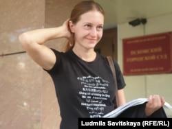 Светлана Прокопьева перед зданием суда