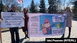 Акция против строительства мусоросжигающего завода в Казани