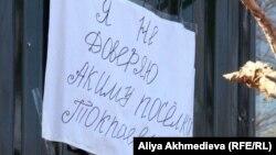 Зоя Юртаеваның балконындағы плакат. Қарабұлақ ауылы, Алматы облысы. 11 наурыз, 2013 жыл.
