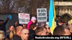 Антивоенная демонстрация в Праге. Чехия