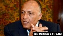 سامح شکری، وزیر خارجه مصر