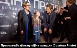 Агнешка Голянд і Джэймс Нортан