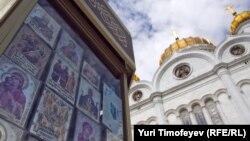 Храм Христа Спасителя в Москве, где 21 февраля 2012 участницы Pussy Riot провели панк-молебен