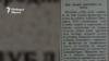 Vecherna Poshta Newspaper, 17.06.1903
