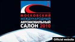Эмблема Московского автосалона