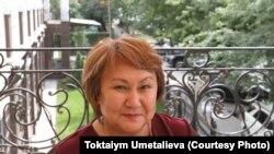 Токтайым Үмөталиева.