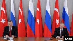 Төркия-Русия хезмәттәшлеге югары шурасының дүртенче утырышы 2013 елның ноябрендә Русиядә узды