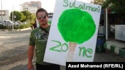 السليمانية:حملة من اجل حماية البيئة