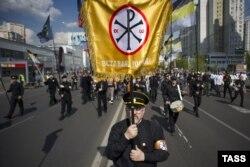 """Русские националисты на марше """"Русской весны"""" в Москве. Май 2014 года"""