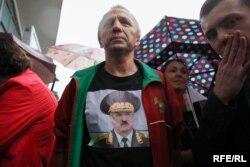 Акцыя ў падтрымку Аляксандра Лукашэнкі, Менск, 25 жніўня 2020