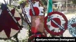 Похороны Ровшана Джаниева