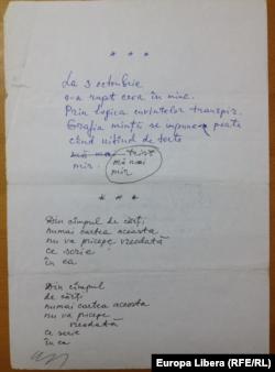 Pagină manuscris a unui poem de Eugen Cioclea (foto: Emilian Galaicu-Păun)