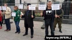 Акция «Где Эрвин?», Киев, сентябрь 2016 года