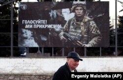 Білборд у місті Мар'їнці, що неподалік від окупованого російськими гібридними силами Донецька, 31 березня 2019 року