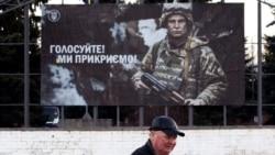 Ваша Свобода | Зеленський, Порошенко і російська загроза
