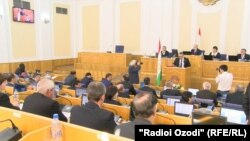 Täjigistanyň parlamenti
