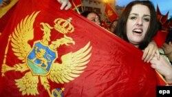 Флаг Черногории. Иллюстрация.