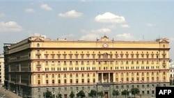 По словам экспертов, многими вопросами стран СНГ занимается ФСБ России