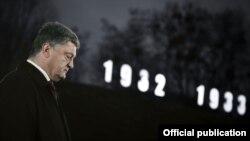 Президент Украины Петр Порошенко во время минуты молчания по жертвам Голодомора в Украине. 26 ноября 2016 года.