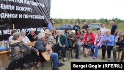 Протестующие против строительства завода