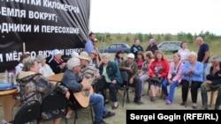 Акция протеста в Ульяновске. Архив