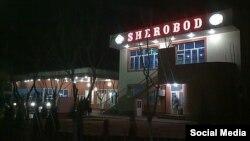 Сурхандарыя облусундагы Шерабад району.