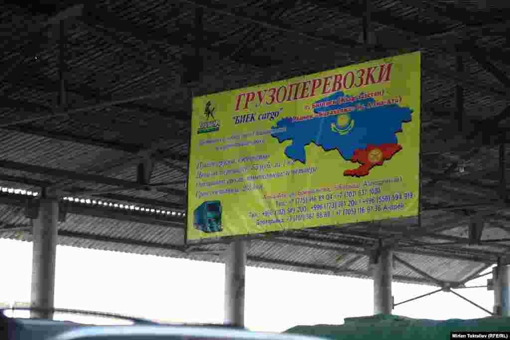За товаром сюда приезжают торговцы из Казахстана и России