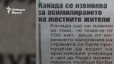 Novinar Newspaper, 12.06.2008
