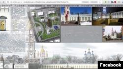 План памятника, установку которого инициирует митрополия Тамбова