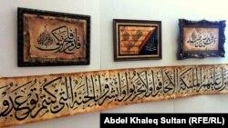لوحات للخطاط العراقي عباس الطائي(من الارشيف)