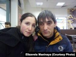Алена и Петр Петровы