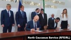 Подписание соглашения между Ираном и Северной Осетией