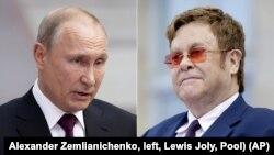 Комбіноване фото. Президент Росії Володимир Путін (ліворуч) і британський співак Елтон Джон
