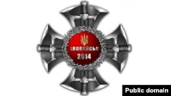 Нагрудний знак «Іловайськ 2014»