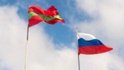 Почему приднестровский конфликт не удалось решить за 27 лет?