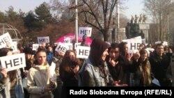 Studentski protest ispred Sobranja