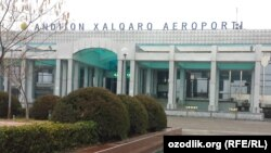 Андижон халқаро аэропорти