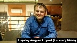 Андрэй Вітушка