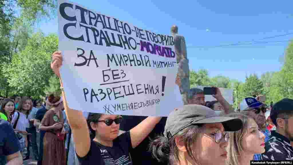 Митингіге жиналғандар. Алматы, 30 маусым 2019 жыл.