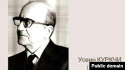 Усеин Куркчи