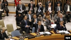 A view of the Security Council at the United Nations, in New York, 04Oct2011