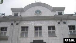 Türkmenistanyň kärdeşler arkalaşyklarynyň milli merkezi