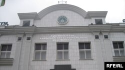 Türkmenistanyň Kärdeşler arkalaşygynyň milli merkezi.