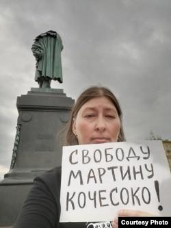 Дина Пхунтсок (Кулакова)