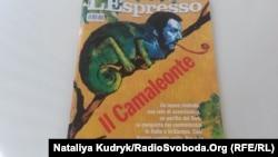 Фото обкладинки тижневика l'Espresso