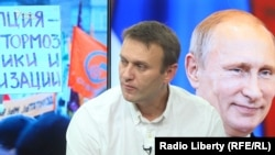 Russian oppositionist Aleksei Navalny (file photo)